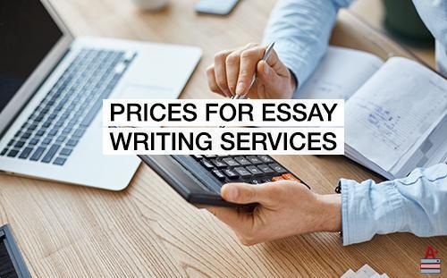 essay代写价格